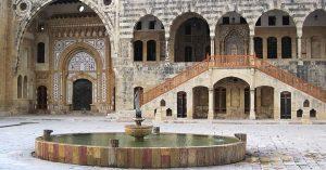Palácio Beiteddine - Beirute - Líbano -