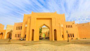 Katara Cultural Village - Belezas do Qatar