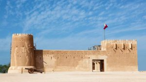 Sítio Arqueológico Al Zubarah